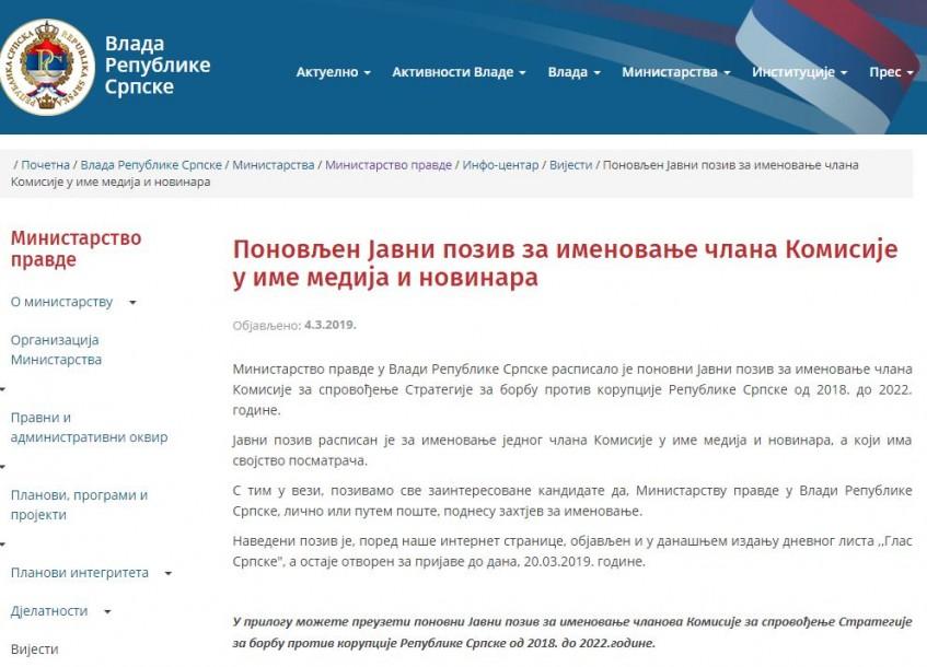 Ponovljen javni poziv za izbor člana Komisije za borbu protiv korupcije